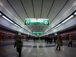 Stanice metra Nádraží Veleslavín