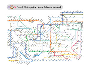 Soul metro mapa