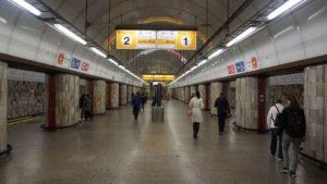 Metro Florenc stanice - nástupiště metra Praha