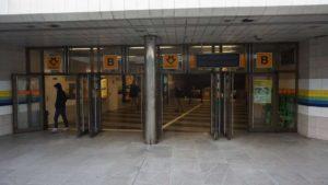 Metro Hloubětín stanice - vstup do metra Praha