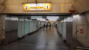 Metro Invalidova stanice - nástupiště do metra Praha