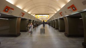 Metro Náměstí republiky stanice - nástupiště