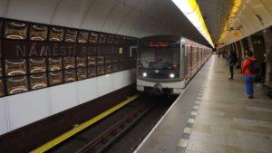 Metro Náměstí republiky stanice - vůz metra